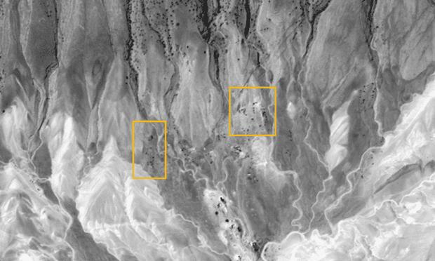 Mount Sinjar screenshot