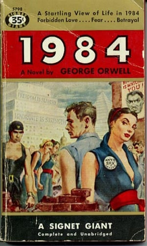 1984 bad cover