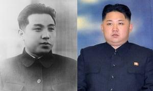 Kim Jong-un and Kim Il-sung
