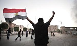 Egypt Muslim Bortherhood