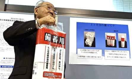 Satoshi Kurosaki