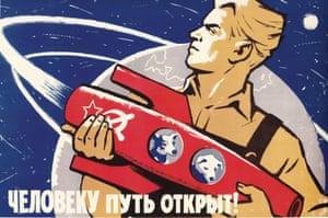 Belka Strelka poster, USSR (1960)