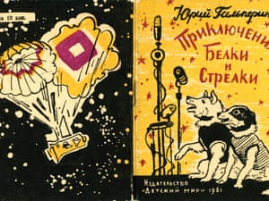 Galperin cover. 'The Adventures of Belka and Strelka' children's book cover, USSR (1961)