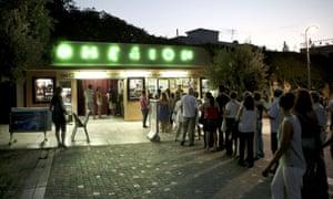 Thissio open-air cinema.