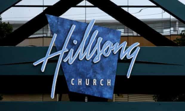 The Hillsong Church in Waterloo, Sydney