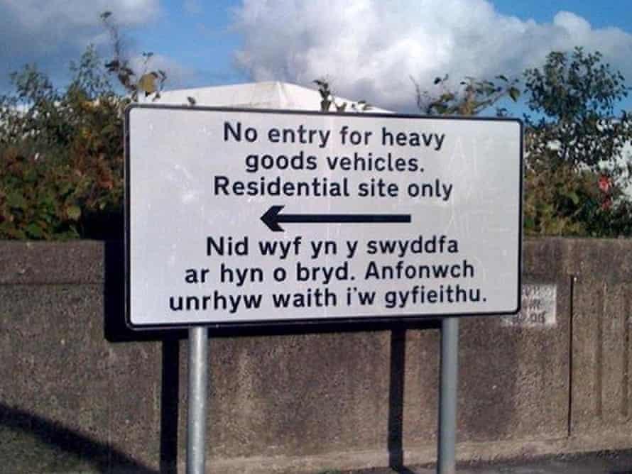Welsh road sign translation