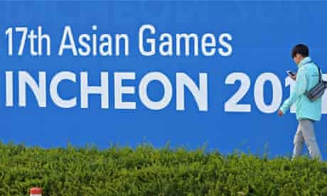 Incheon Games sign