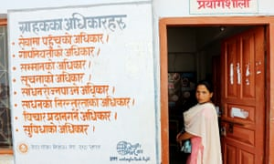 In Nepal, the country's family planning association encourages the empowerment of women and girls.