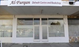 Al-Furqan Islamic centre