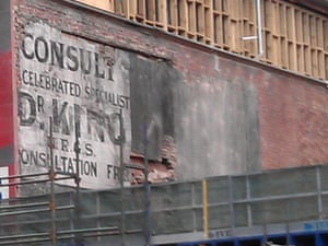 Dr King ghost sign