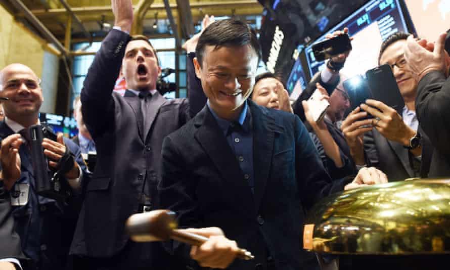 US Money Jack Ma Alibaba