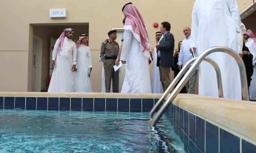 Mohammed bin Nayef Centre in Riyadh