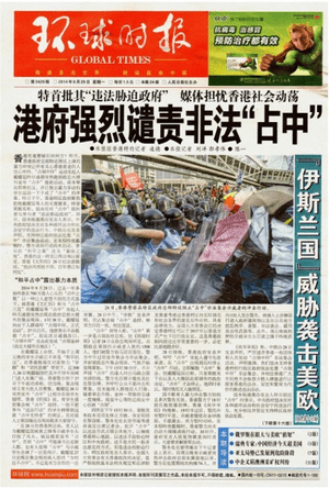 Front page of the state-owned Global Times