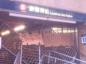 causway bay metro barricaded