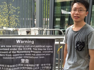 Ken Ko says if police use more force on the demonstrators they will lose Hong Kong.