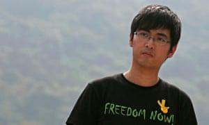 Alex Chow yong kang