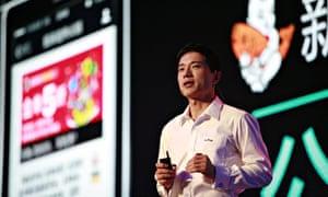 Baidu's chief executive, Robin Li, at the company's 2014 technology innovation conference