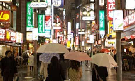 The Shibuya district of Tokyo, Japan