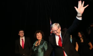 Kevin Rudd's election night function in Brisbane
