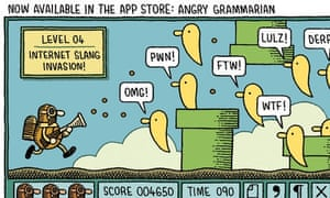 Angry grammarian