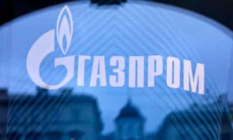 The logo of Russian gas producer Gazprom.