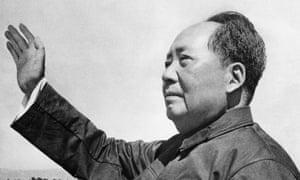 Chairman Mao (1893-1976)