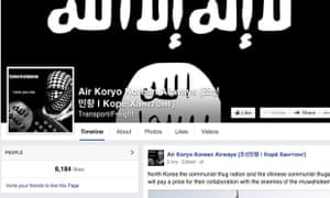 Isis_NorthKorea.jpgGrabs from Isis hack