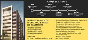 No social housing advert for luxury London flats
