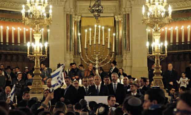 Binyamin Netanyahu speech synagogue