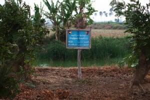 An army sign marking fishing ponds in the Pyay district, Bago region, Burma