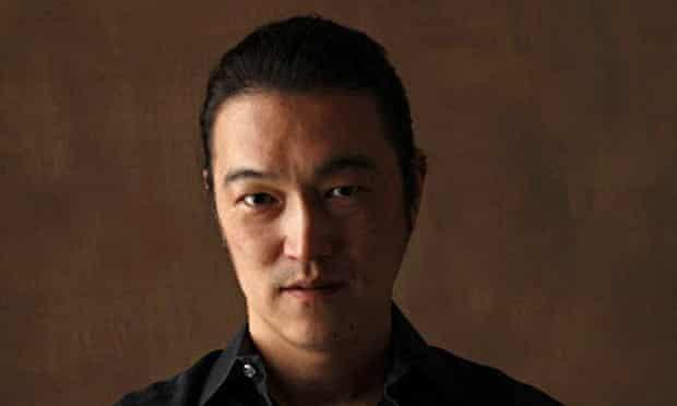Tokyo journalist Goto Kenji