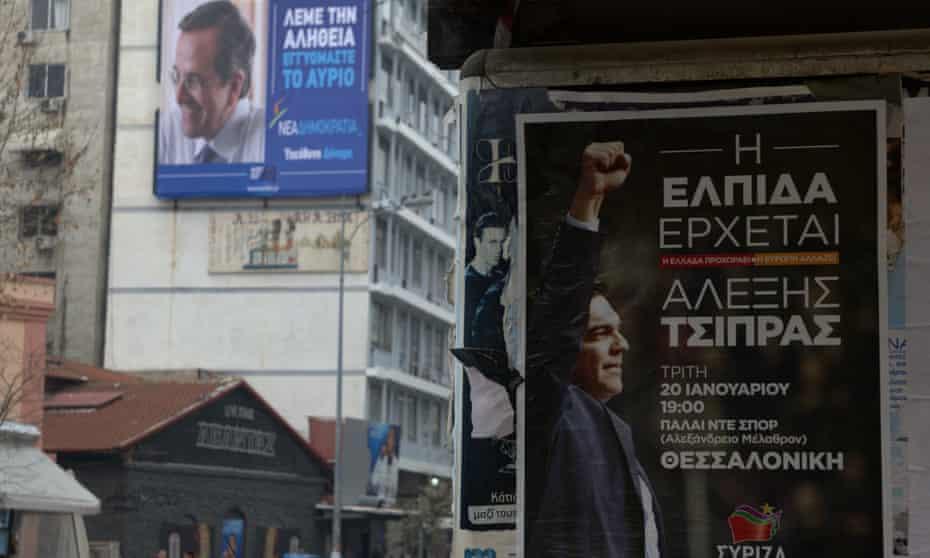 Syriza and New Democracy street advertisements in Thessaloniki.