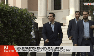 Alexis Tsipras arriving for today's cabinet swearing-in
