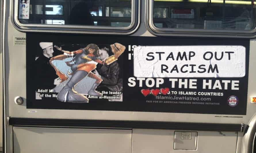 Street Cred pics of Ms Marvel against Islamophobia on buses in San Francisco.