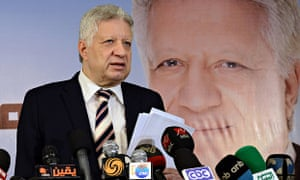 Mortada Mansour announcing his candidacy for the Egyptian presidency. He later withdrew from the rac