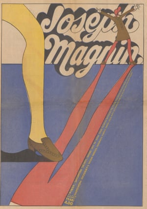 """""""It's a leg watcher's year!"""" screams this 1967 poster by Margret Larsen advertising the colourful tights on sale at Joseph Magnin, known later as simply JM, the department store for all hip young things. (courtesy of Ellen Magnin Newman, photographs by Benjamin Blackwell)"""