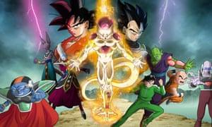 Dragon Ball Z: Resurrection F.