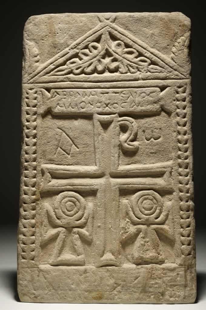 A sandstone stele of Abraham, 7th century AD.