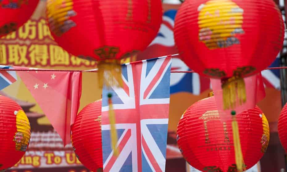 Chinese lanterns and British flag