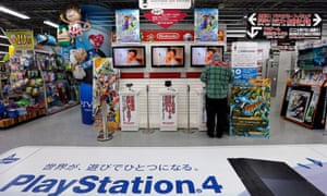 A game store in Tokyo. Although you may find more competitive console prices online, the major high street retailers occasionally tie-up exclusive bundles