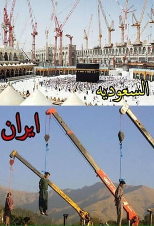 Saudi propaganda contrasting the different use of cranes in Mecca and Ahwaz