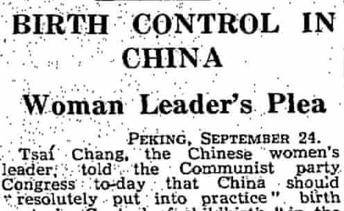 The Guardian, 25 September 1956.