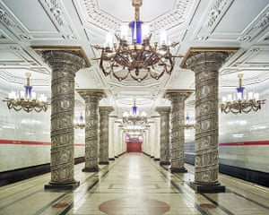 Avtovo metro station, St Petersburg