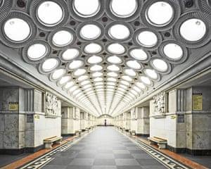 Elektrozavodskaya Station, Moscow