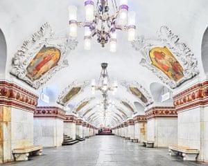 Kiyevskaya station, Moscow