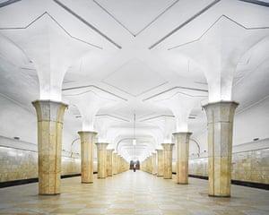 Kropotkinskaya station, Moscow.
