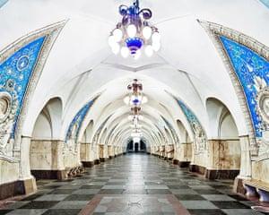 Taganskaya metro station, Moscow