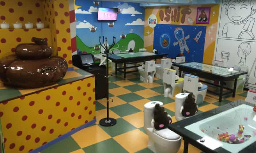 The downstairs dining area at Crazy Toilet cafe