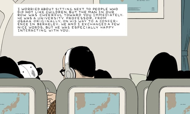 My inner voice says 'You suck! :   Adrian Tomine, New Yorker illustrator