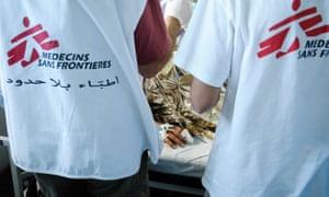 ER hospital in Syria